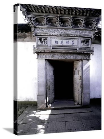 The Wangshi (Master of Nets) Garden--Stretched Canvas Print
