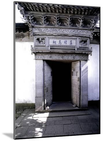 The Wangshi (Master of Nets) Garden--Mounted Giclee Print