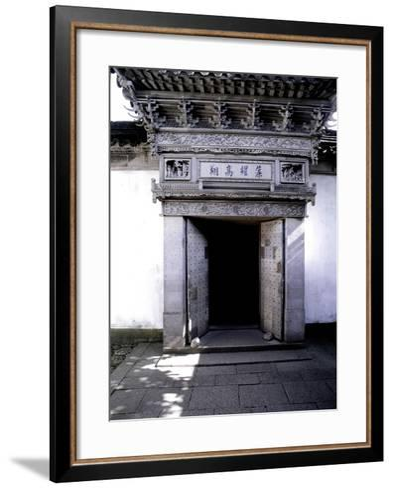 The Wangshi (Master of Nets) Garden--Framed Art Print