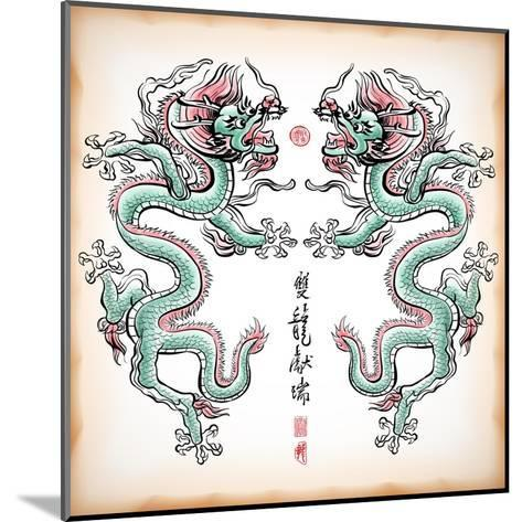 Chinese Ink Painting Of Dragon Translation: Blessing Of Double Dragons-yienkeat-Mounted Art Print