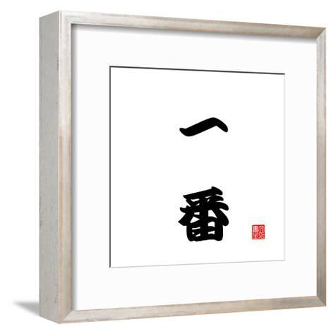 Japanese Calligraphy Champion Or Number One-seiksoon-Framed Art Print