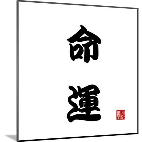Japanese Calligraphy Fate-seiksoon-Mounted Art Print