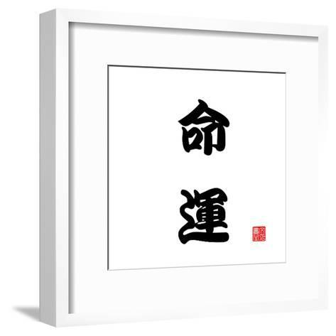 Japanese Calligraphy Fate-seiksoon-Framed Art Print