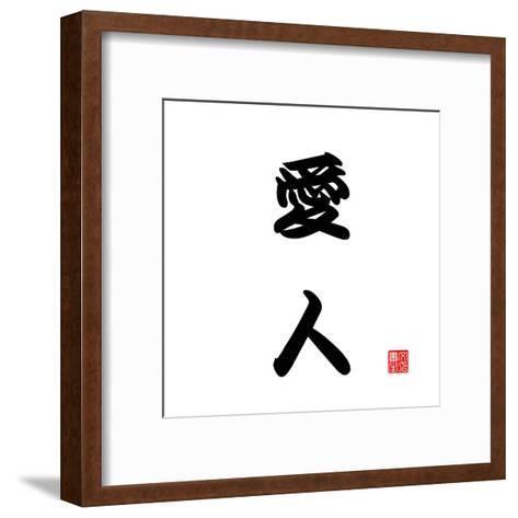 Japanese Calligraphy Lover-seiksoon-Framed Art Print