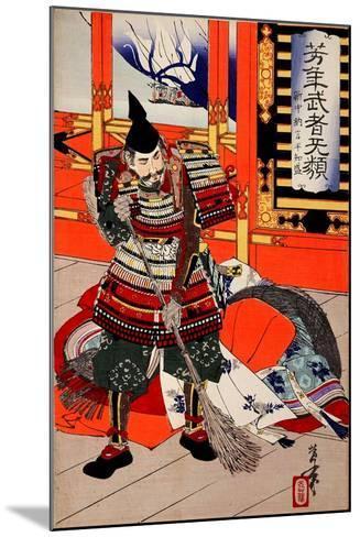 Cleaning Deck, from the Series Yoshitoshi's Incomparable Warriors-Yoshitoshi Tsukioka-Mounted Giclee Print