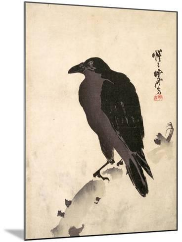 Crow Resting on Wood Trunk-Kyosai Kawanabe-Mounted Giclee Print