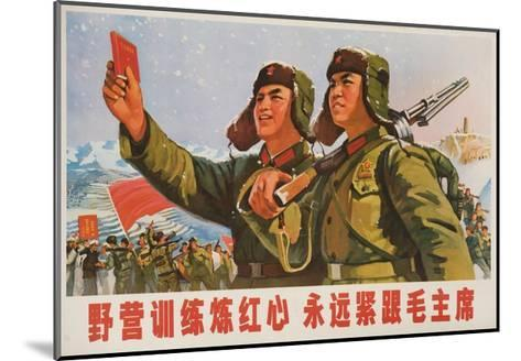Always Follow Chairman Mao, Chinese Cultural Revolution--Mounted Giclee Print