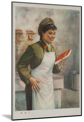 Mao's Book Is Finally Here! Chinese Cultural Revolution--Mounted Giclee Print