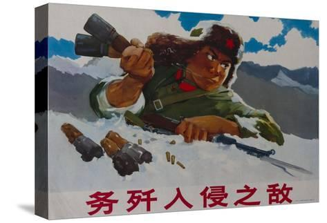 Annihilate the Invading Enemy, 1970s Chinese Cultural Revolution--Stretched Canvas Print