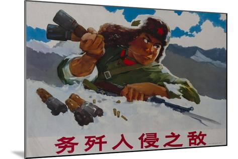 Annihilate the Invading Enemy, 1970s Chinese Cultural Revolution--Mounted Giclee Print