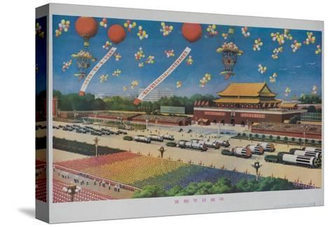 Military Rocket Parade in Tienanmen Square, 1987 Chinese Propaganda--Stretched Canvas Print