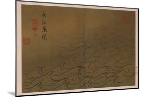 Water-Ma Yuan-Mounted Giclee Print