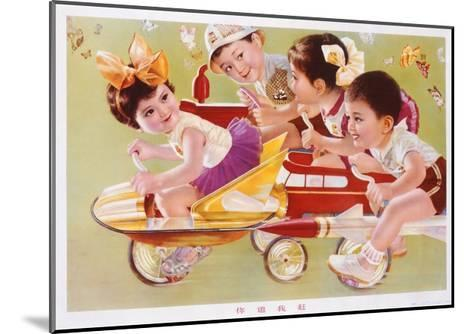 Four Children Racing--Mounted Giclee Print