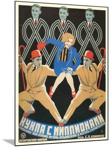 Russian Dancers Film Poster--Mounted Art Print