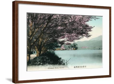 Hirosawa Pond, Kyoto--Framed Art Print