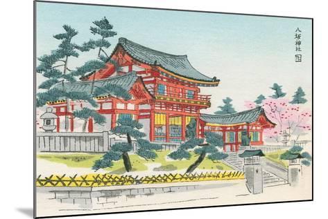 Pagoda and Grounds--Mounted Art Print