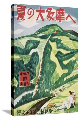 Poster for Japense Mountains--Stretched Canvas Print