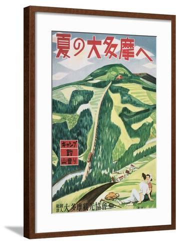 Poster for Japense Mountains--Framed Art Print