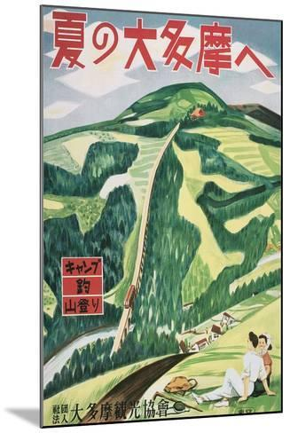 Poster for Japense Mountains--Mounted Art Print