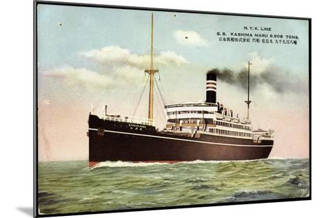 Nyk Line, S.S. Kashima Marus, Dampfer, Steamer--Mounted Giclee Print