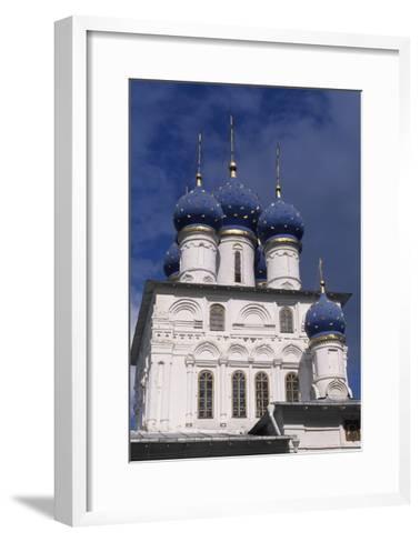 Our Lady of Kazan Church, Kolomenskoye, 1660, Russia--Framed Art Print
