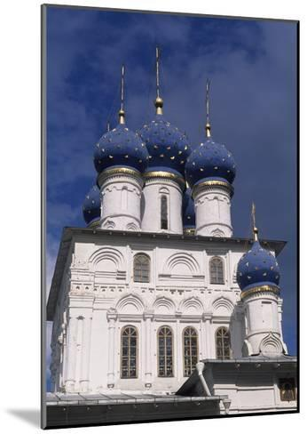 Our Lady of Kazan Church, Kolomenskoye, 1660, Russia--Mounted Giclee Print