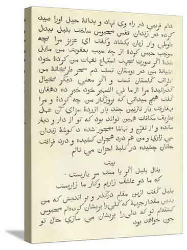 A Page from a Persian Grammar--Stretched Canvas Print