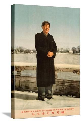 Long Live the Chairman Mao, November 1967--Stretched Canvas Print