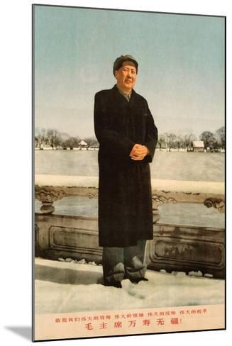 Long Live the Chairman Mao, November 1967--Mounted Giclee Print