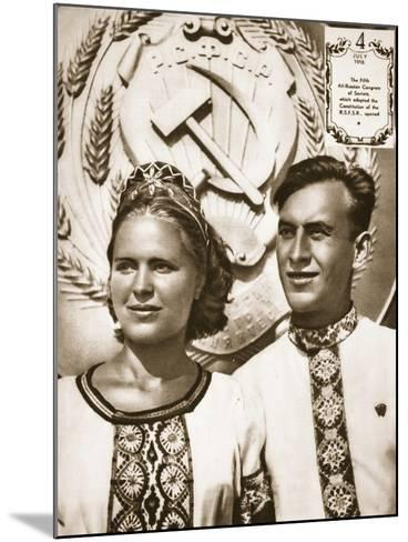 Young Soviet Man and Woman--Mounted Photographic Print