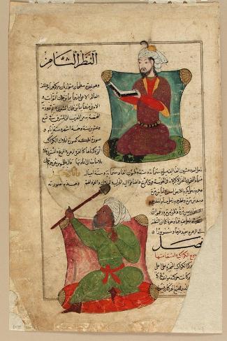 Folio from Aja'Ib Al-Makhluqat--Stretched Canvas Print
