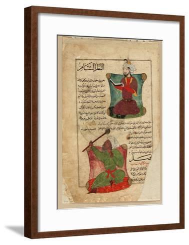 Folio from Aja'Ib Al-Makhluqat--Framed Art Print