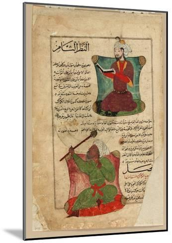 Folio from Aja'Ib Al-Makhluqat--Mounted Giclee Print