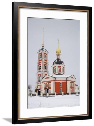 Troicko-Varnicki Monastery--Framed Art Print