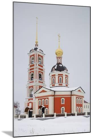 Troicko-Varnicki Monastery--Mounted Photographic Print