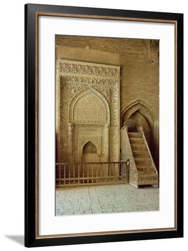 Mihrab--Framed Art Print
