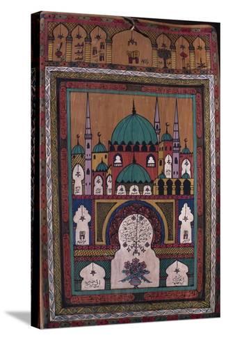Koran Diploma--Stretched Canvas Print