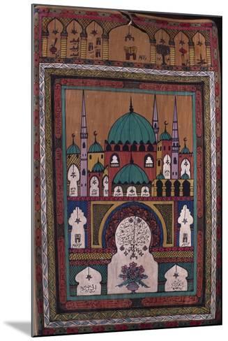 Koran Diploma--Mounted Giclee Print