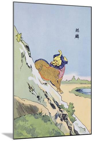 Qilin, C.1920--Mounted Giclee Print