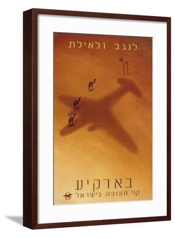 Hebrew Advertisement, C.1950--Framed Art Print