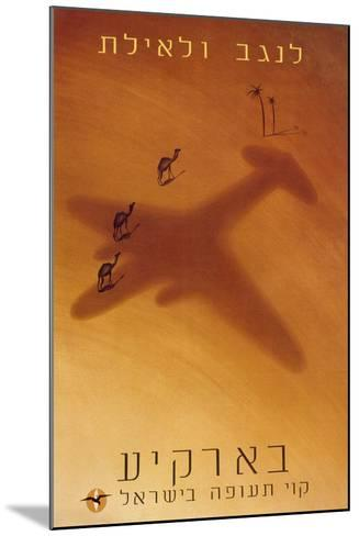 Hebrew Advertisement, C.1950--Mounted Giclee Print