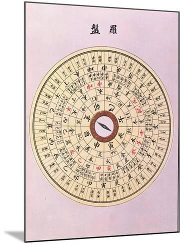 Geomantic Compass, C.1900--Mounted Giclee Print
