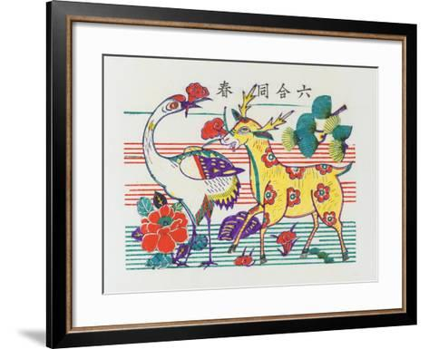 The Six Friends of Spring, C.1980S--Framed Art Print
