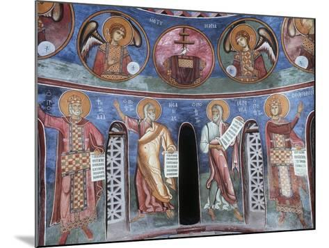 Prophets David, Isaiah, Jeremiah and Solomon, 1192--Mounted Giclee Print