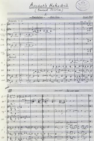 Music Score from Arodath Hakodesh--Stretched Canvas Print