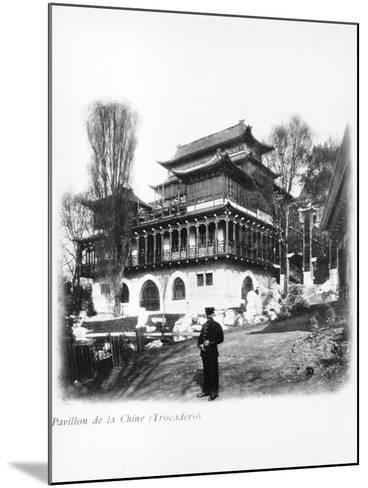 The China Pavilion at the 1900 Universal Exhibition, Paris, 1900--Mounted Photographic Print