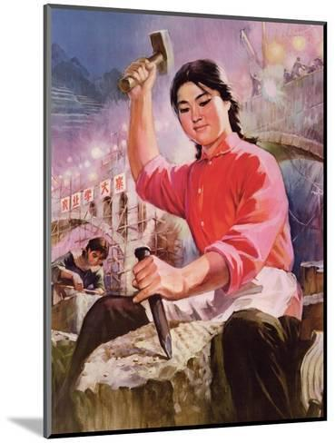 Women Hold Up Half of Heaven, And, Cutting Through Rivers and Mountains, Change to a New Attitude--Mounted Giclee Print