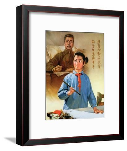 """""""Inheriting Fighting Literature, I Shall Fight to the End""""--Framed Art Print"""