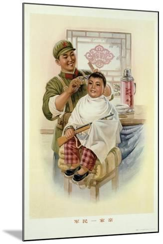 Soldiers and the People are Great Friends Like a Family--Mounted Giclee Print
