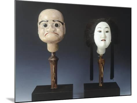 Two Puppet Heads from Bunraku Theater--Mounted Giclee Print